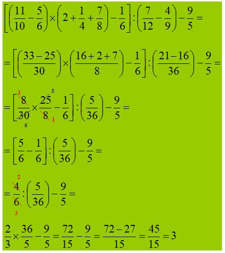 Espressioni Aritmetiche Con Frazioni
